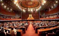 Pakistan Parliment