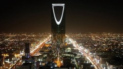 Riyadh skyline.  The Muslim Times' collection on free speech