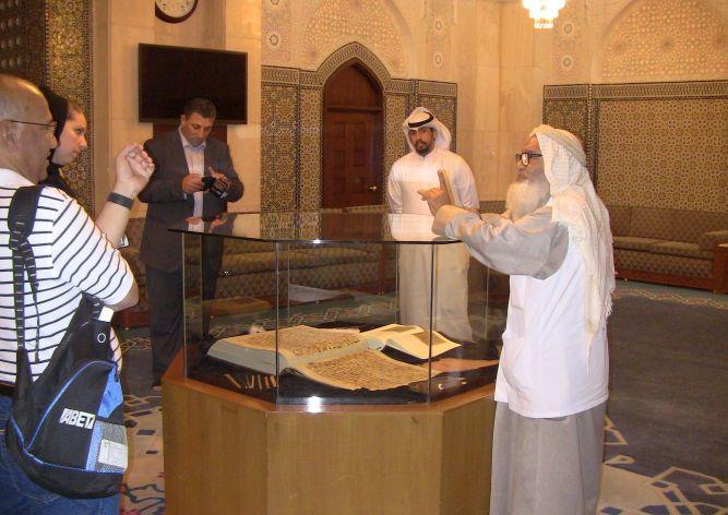 Quran_uthman_kuwait