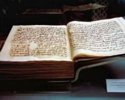 Topkapi manuscript of the Holy Quran