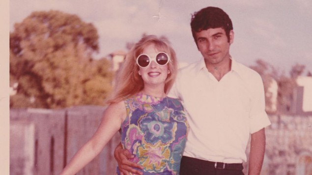 Deanne-Mahmoud-Hajaj-Honeymoon-1969_CHajaj-635x357