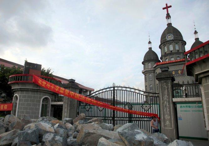 Church China