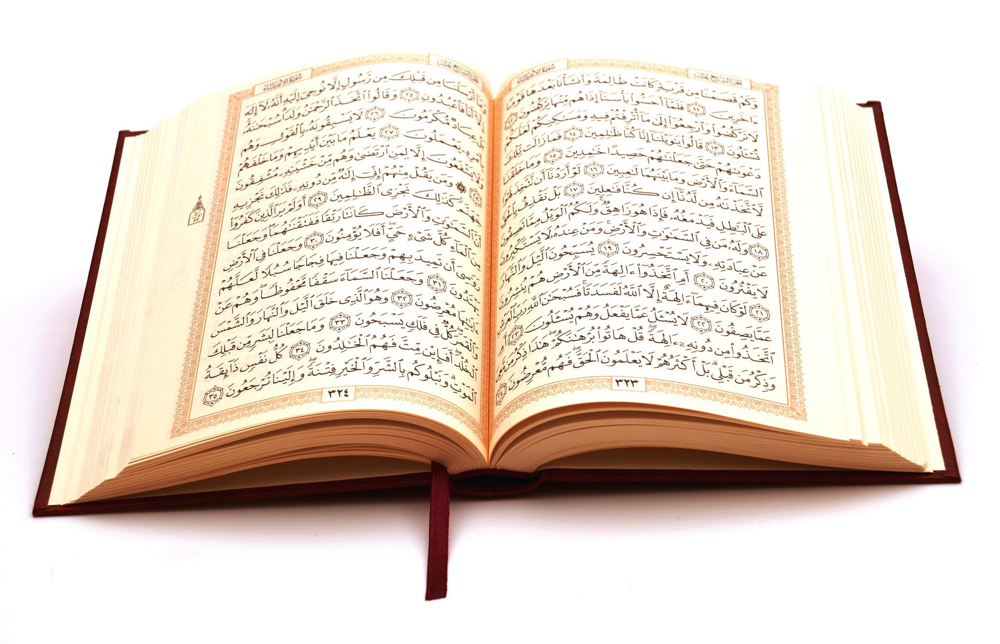 Compilation of the Holy Quran into a text – The Muslim Times