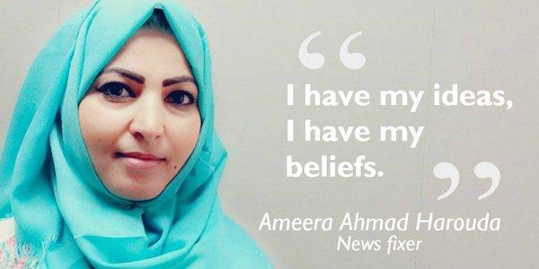 Ameera Harouda