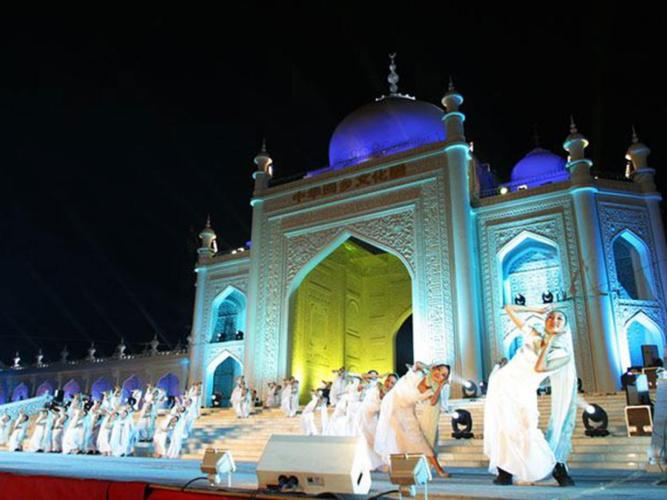 China Muslim Park