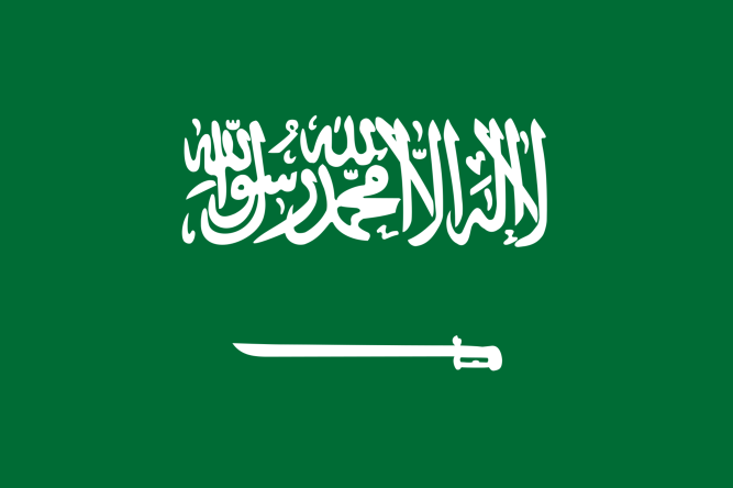 Flag_of_Saudi_Arabia.svg
