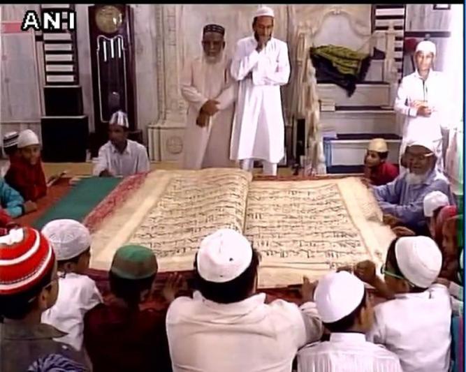 Quran largest