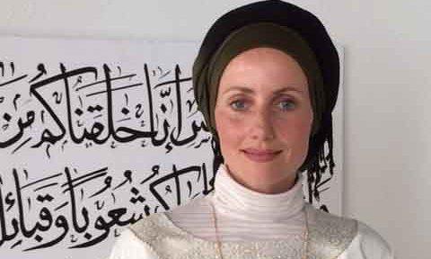 imam of miriam mosque