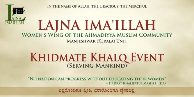 Banner Khidmat-e-Khalq Event by Women (Lajna) of Islam Ahmadiyya Manjeshwar, Kerala