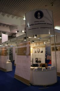 A view of Ahmadiyya Book Stall in Interliber 2016