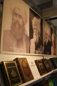 Another view of Ahmadiyya Book Stall in Interliber