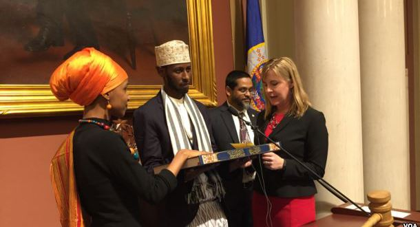 ilhan-omar-oath-on-the-quran