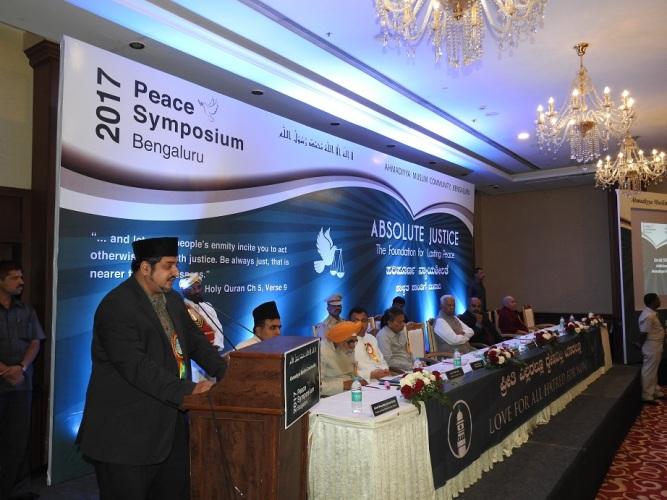 Key Note Address by Mr. Shiraz Ahmad the Additional Executive Director of the Ahmadiyya Muslim Community