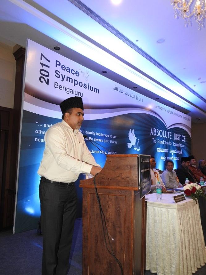 Mr. Musaddiq Ahmed (President of the Ahmadiyya Muslim Community, Bengaluru)