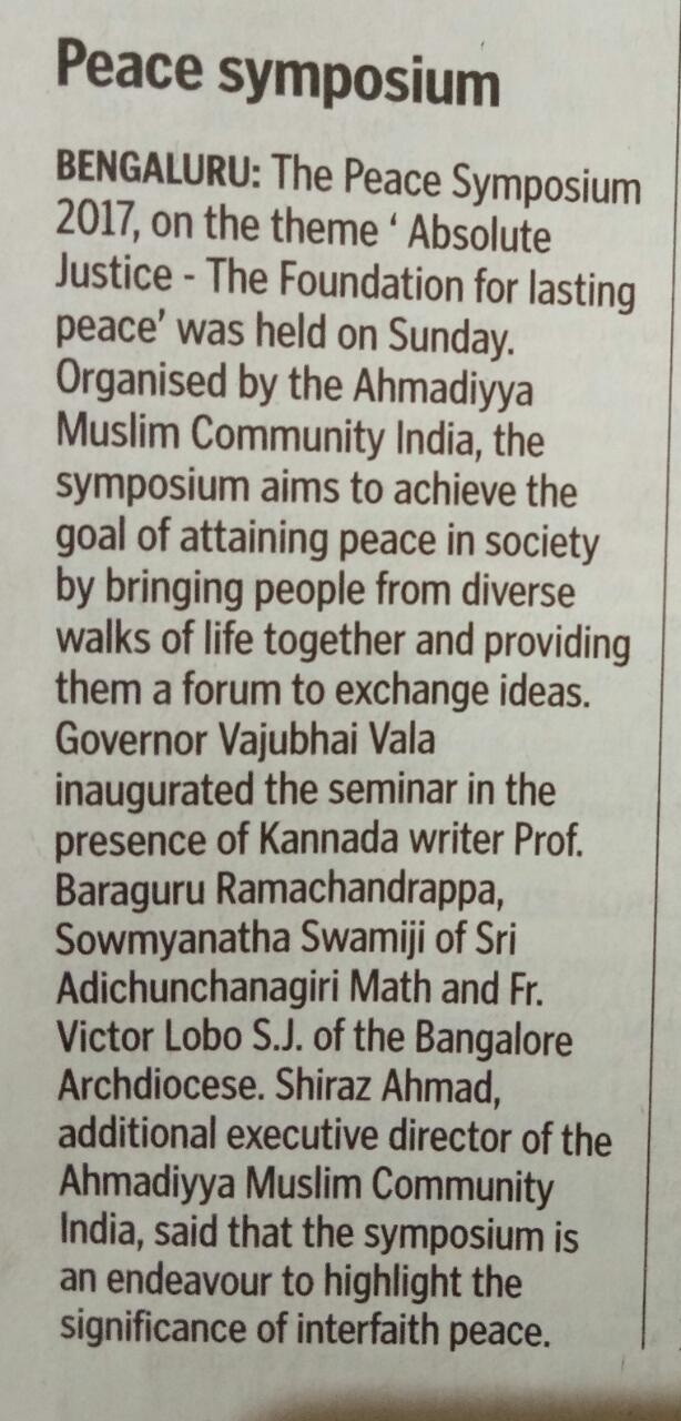 the-hindu-media-coverage-on-peace-symposium-2017-organised-by-ahmadiyya-muslim-community-bangalor
