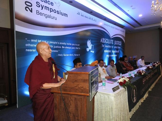 Venerable Kassapa Mahathera (President of the Maha Bodhi Society) speaking at the Interfaith Peace Symposium