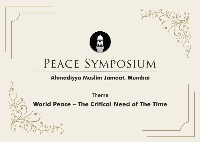 peace-symposium-page-001