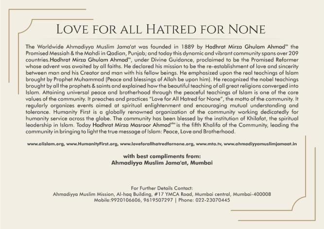 peace-symposium-page-004
