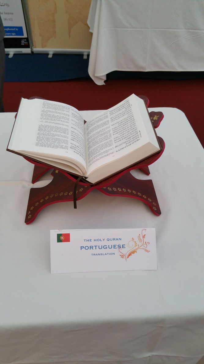 Pictures from The Holy Quran Exhibition at Ahmadiyya Muslim's Bait-ul-Futuh Mosque in London held on 25th March 2017-21