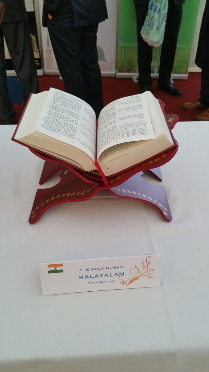 Pictures from The Holy Quran Exhibition at Ahmadiyya