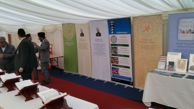 Pictures from The Holy Quran Exhibition at Ahmadiyya Muslim's Bait-ul-Futuh Mosque in London held on 25th March 201715