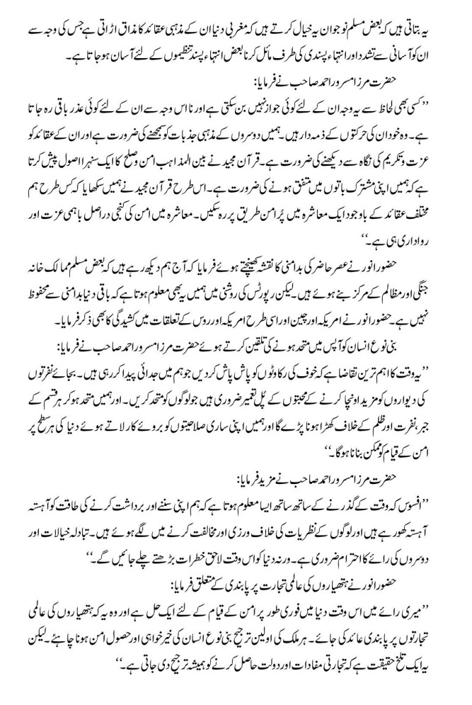 PR Peace Symposium Urdu-page-003
