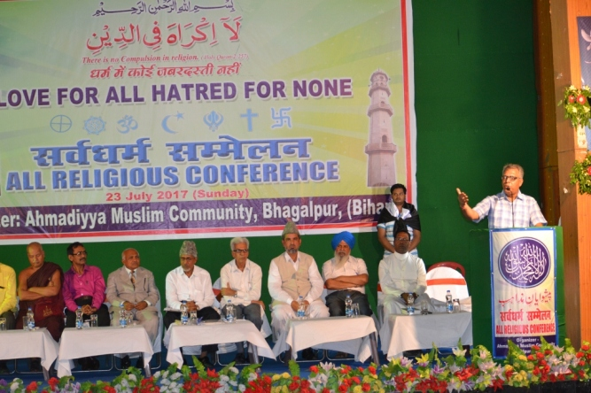 23rd all religious conference bhagalpur,Bihar (5)
