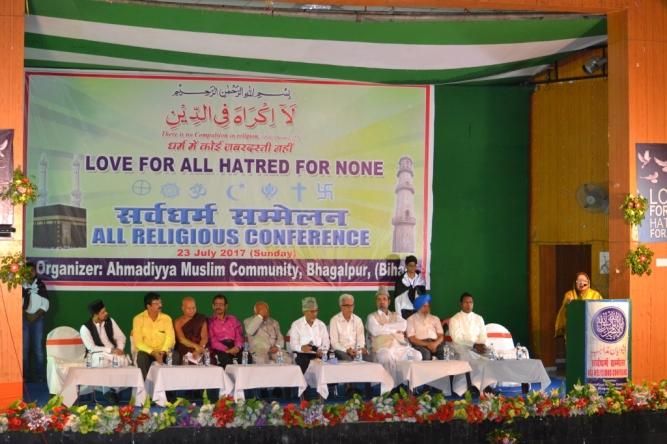 Ahmadiyya Muslim Community organizes 23rd all religious conference Bhagalpur, Bihar