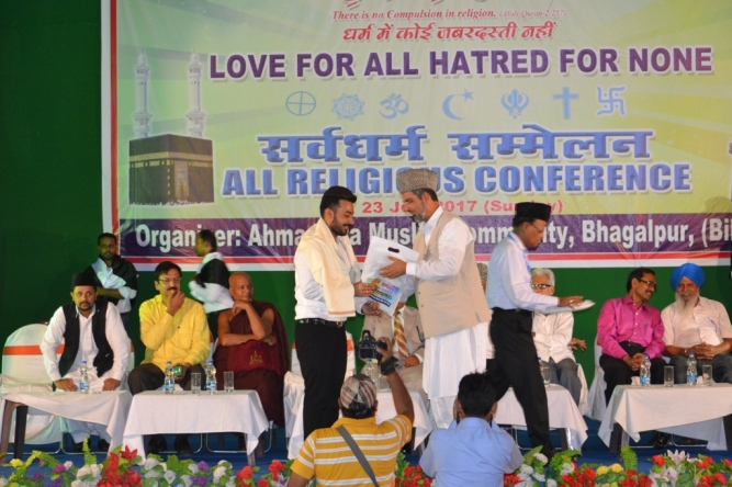 23rd all religious conference bhagalpur,Bihar (8)