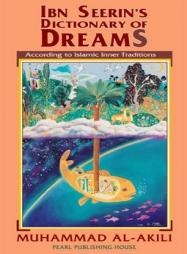 "Ibn Sirin: Islamic Dream Interpretation: Here: ""Seeing 'river' in"