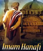 What are the differences between Hanafi, Shafi, Hanbali and Maliki
