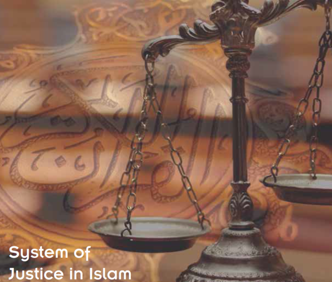 system-of-justice-in-islam