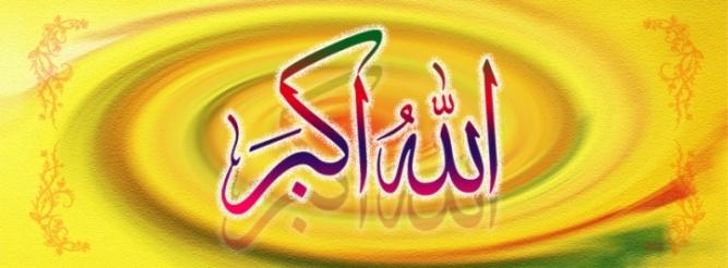 allah_o_akbar_cover-t1