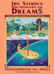 Islamic Dream Interpretations: Seeing a Snake in a dream