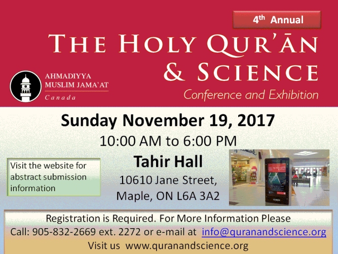 Quran and science.png