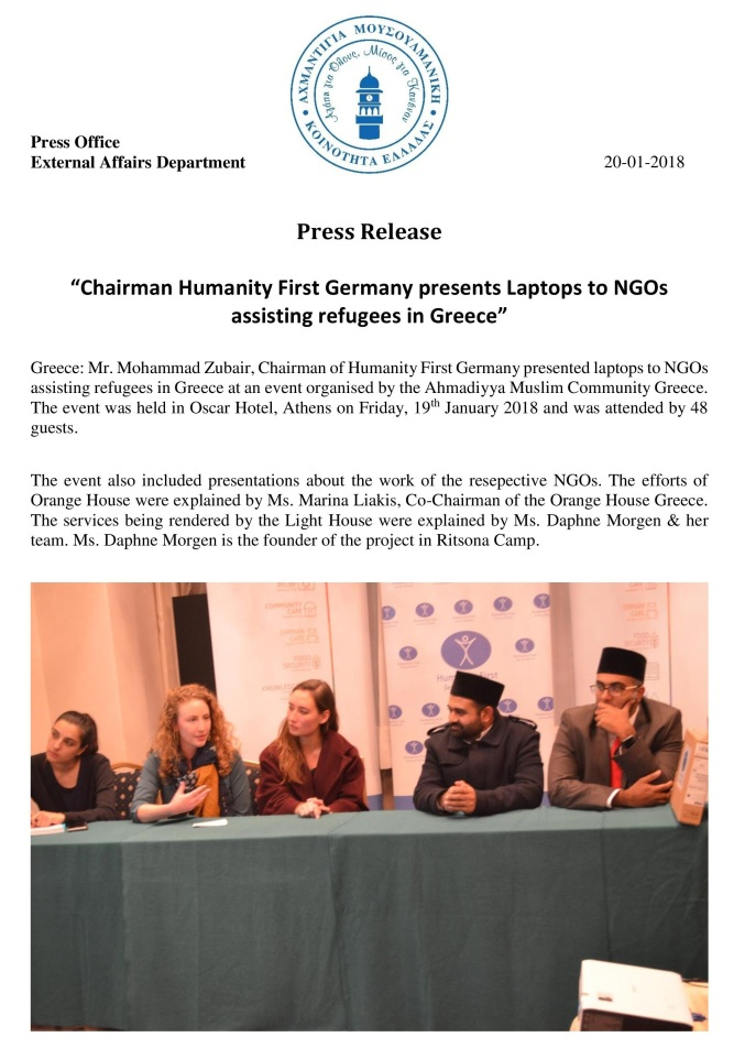 Chairman Humanity First Germany presents Laptops to NGOs assisting refugees in Greece1
