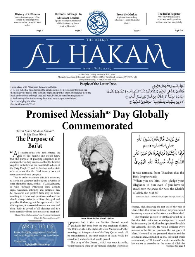 Al Hakam - 23March2018 23RD-page-001