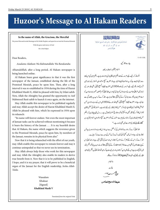 Al Hakam - 23March2018 23RD-page-003