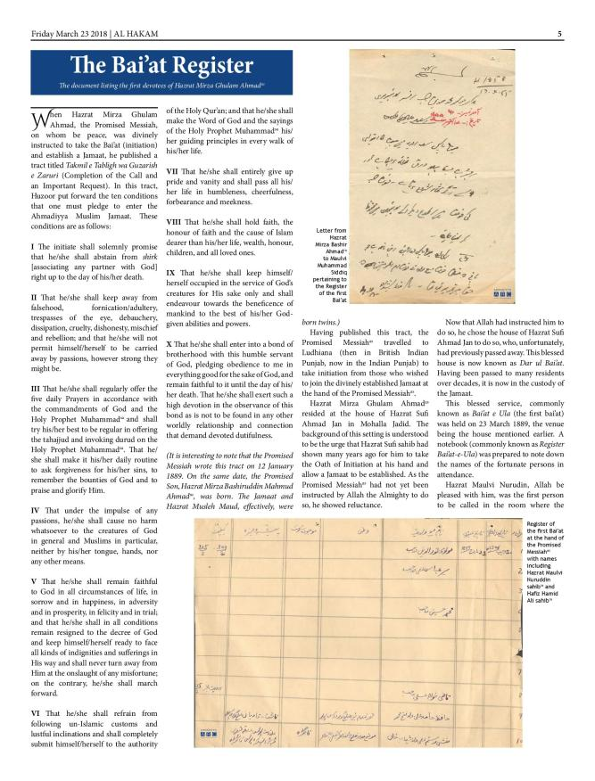Al Hakam - 23March2018 23RD-page-005