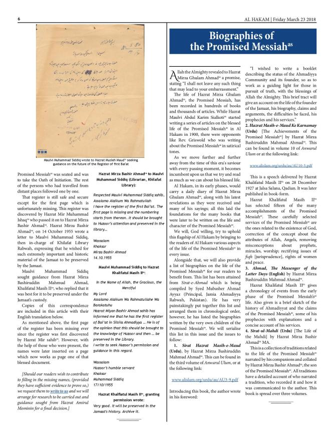 Al Hakam - 23March2018 23RD-page-006