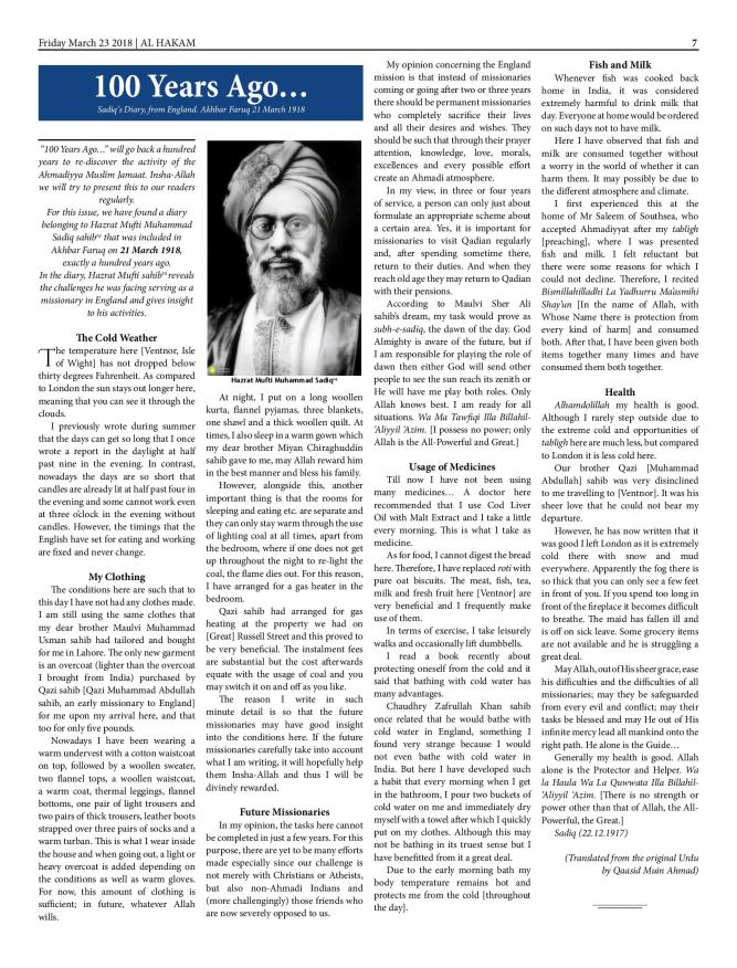 Al Hakam - 23March2018 23RD-page-007