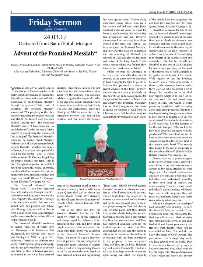 Al Hakam - 23March2018 23RD-page-008