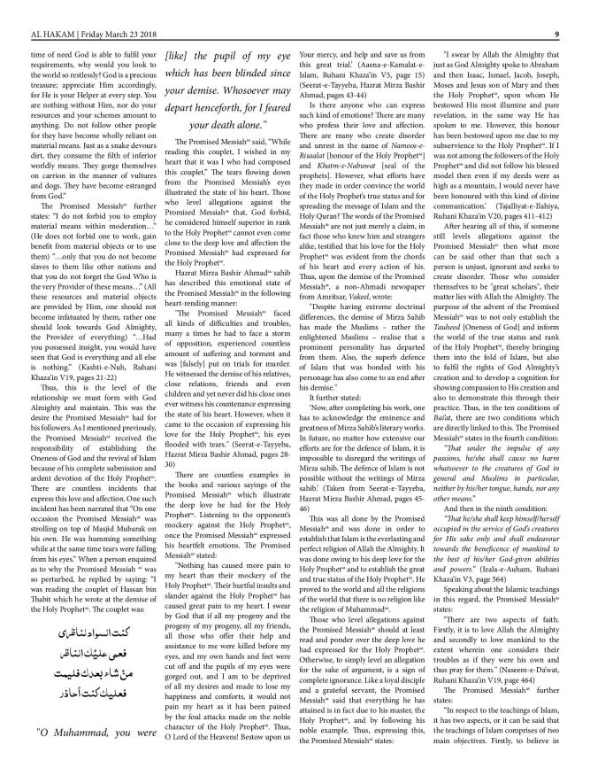 Al Hakam - 23March2018 23RD-page-009