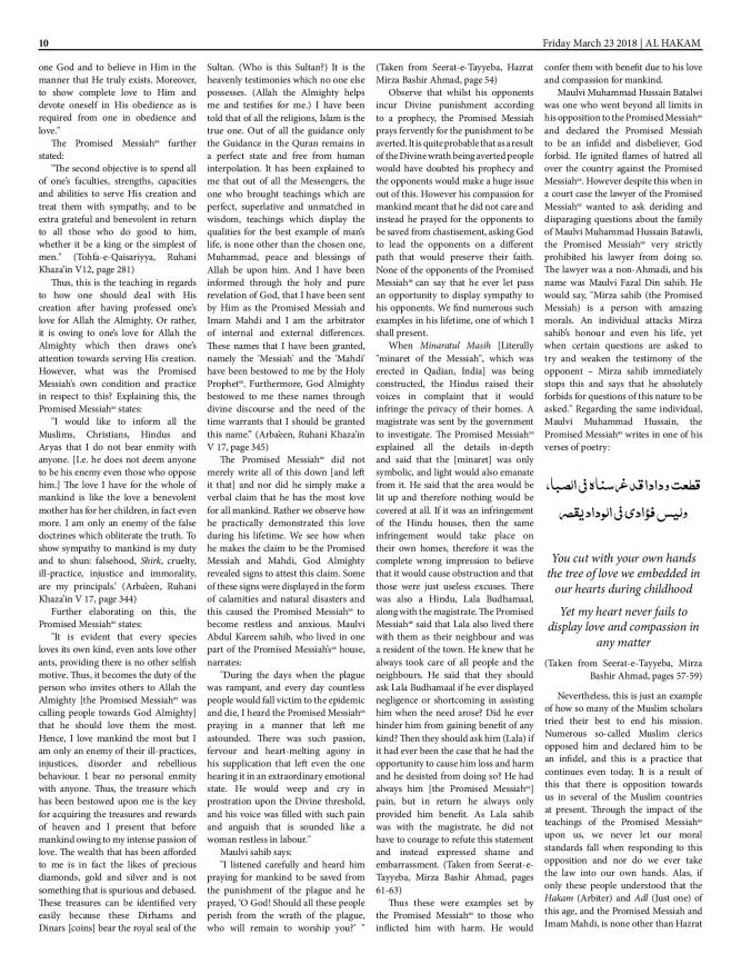 Al Hakam - 23March2018 23RD-page-010
