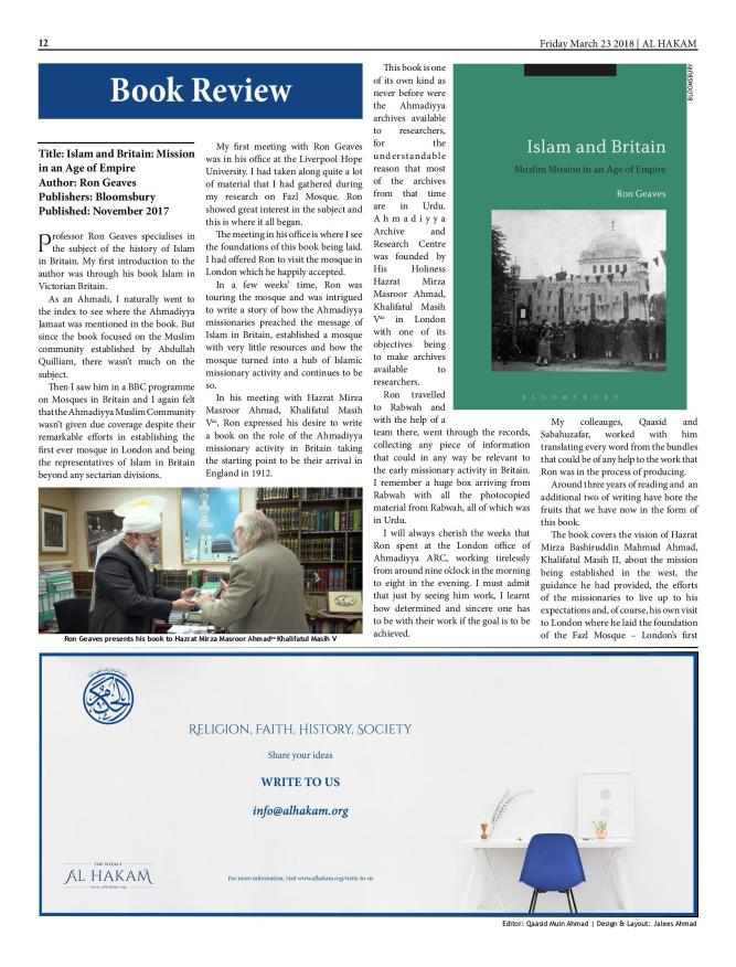 Al Hakam - 23March2018 23RD-page-012