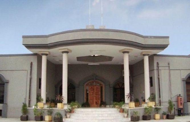 Islamabda high court