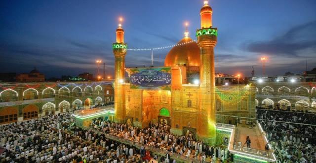 Imam Ali Shrine in Najaf