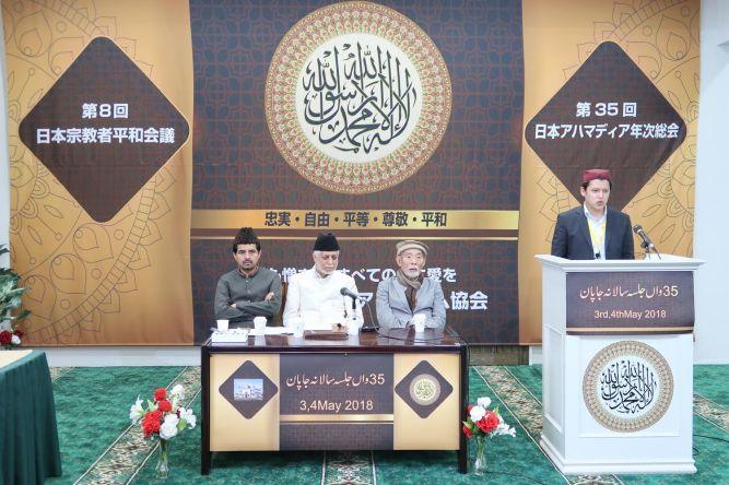Ahmadiyya Muslim Community Japan hold their 35th Jalsa Salana at Baitul Ahad - The Japan Mosque1