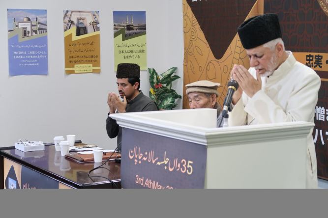 Ahmadiyya Muslim Community Japan hold their 35th Jalsa Salana at Baitul Ahad - The Japan Mosque3