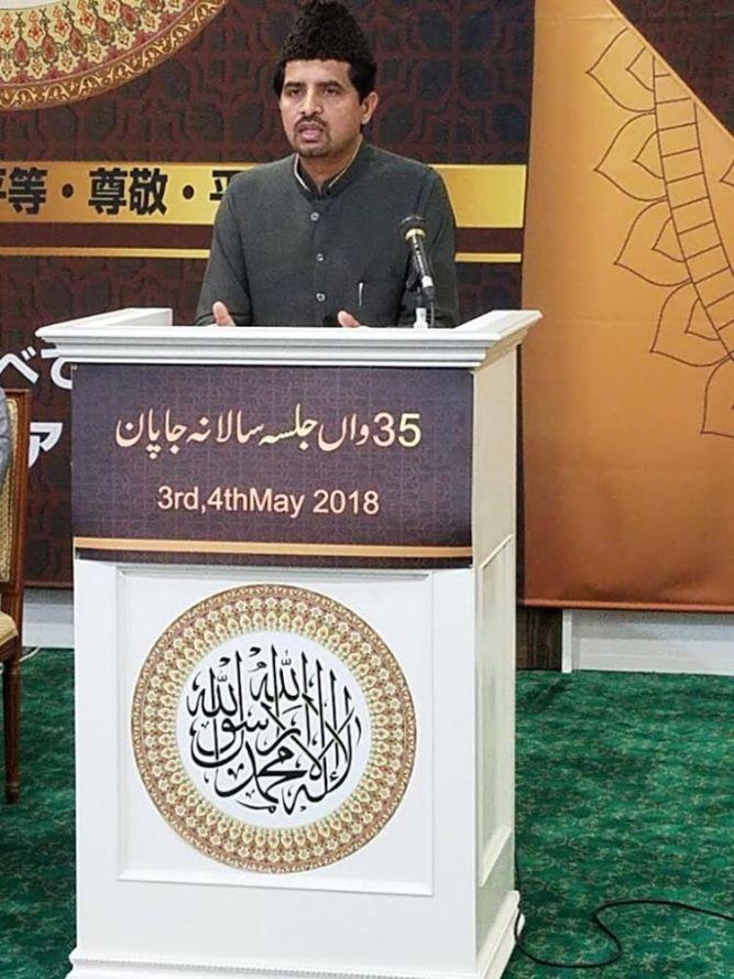 Ahmadiyya Muslim Community Japan hold their 35th Jalsa Salana at Baitul Ahad - The Japan Mosque4